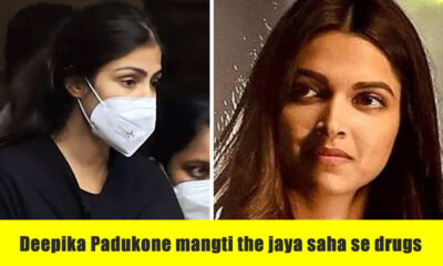 Deepika Padukone mangti the jaya saha se drugs