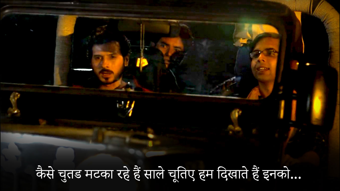 Munna Bhaiya Dialogue in hindi